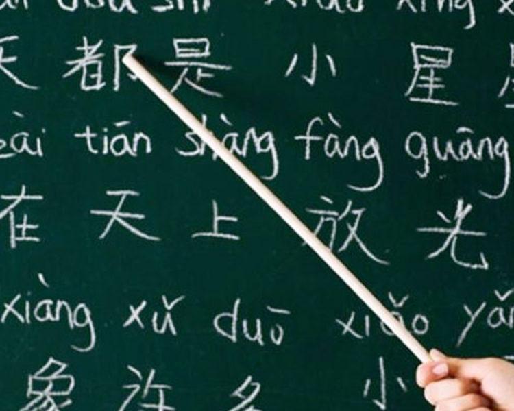 Tavle med kinesiske tegn. Foto.